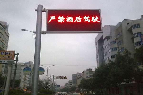màn hình led giao thông